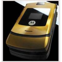 Buy cheap Golden Mobile Phone from wholesalers
