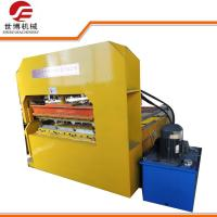 Buy cheap Hydraulic Arch Curving Sheet Metal Bending Machine / Roof Sheet Roll Forming Machine from wholesalers