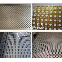 Buy cheap low price perforated speaker grill metal sheet,round aluminum speaker grille from wholesalers