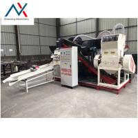 Buy cheap small manufacturing machines copper wire recycling machine /copper wire granulator price from wholesalers
