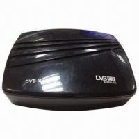 Buy cheap TV Tuner Boxes, Android DVB-S2 4.0 Operating System, CA Built-in WIFI, LAN Port, Android Application from wholesalers