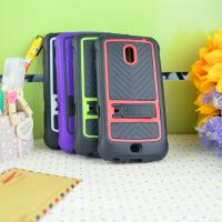 Buy cheap Stand Hard Case For Samsung Galaxy Nexus i9250, Hard Case For Samsung Nexus i9250 from wholesalers