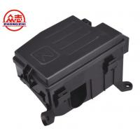 Buy cheap Electric Auto Power Distribution Box Vehicle Fuse Box Integrated Solutions from wholesalers