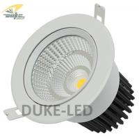 Buy cheap 5.5inch Diameter 25 Watts CREE COB LED Downlights Kits AC 85 - 265V LED Recessed Ceiling Light Fixtures from wholesalers