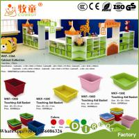 Buy cheap Guangzhou China daycare equipment and supplies , Daycare items and toys for sale from wholesalers