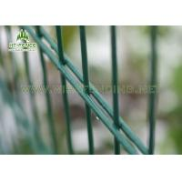 Buy cheap Powder Coated Welded Double Wire Fence Weather Proof For Schools / Residential from wholesalers