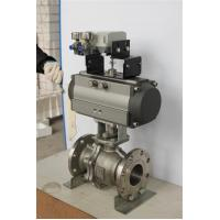 Buy cheap wuxi  air torque rack and pinion  pneumatic rotary actuator for  ball valves butterfly valves from wholesalers