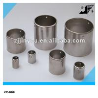 Buy cheap PE Pipe fittings from wholesalers
