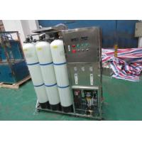 Buy cheap Ion Exchanger City Water Treatment System RO Water Purifier Machine from wholesalers