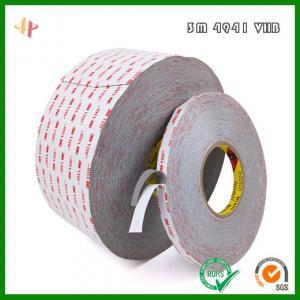 Buy cheap 3M4941VHB high strength foam double-sided tape _ 3M4941VHB high-performance double-sided adhesive supply product
