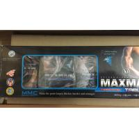 Buy cheap Max Man 14 XI Sex Power Capsules Purely Herbal Enhancement 100% Natural And No Side Effect from wholesalers