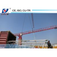 Buy cheap Self-erect Topless Tower Crane QTP7427/18ton Flat Top Tower Crane from wholesalers