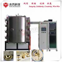 Buy cheap Gold Vacuum Chrome Plating Equipment 1 - Door for Sanitary Ware / Faucet from wholesalers