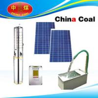 Buy cheap Solar Power Submersible Water Pump from wholesalers
