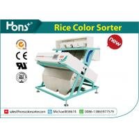 Buy cheap High Speed 5000 Pixels CCD Precision Color Sorter Machine For Basmati Rice from wholesalers