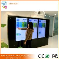 Buy cheap multitocuh interactive touch foil soft touch lamination film from wholesalers