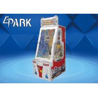 Buy cheap Global Adventure Attractive Indoor Game Machine / Exciting Coin Pusher Ball Adventure Ticket Machine product