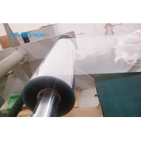 Buy cheap HSP-52 PET Sheet Extrsion Machine from wholesalers