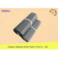 Buy cheap Two Adhesive Tape Grey Poly Mailing Bags , Water Resistant Plastic Shipping Bags from wholesalers