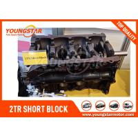 TOYOTA  Land - Cruserc Engine Cylinder Block , 2TR - FE Engine Short Block Assembly