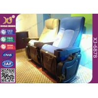 Buy cheap PU Leatherette Cover Polyurethane Foam Theatre Chairs With Plastic Drink Holder from wholesalers
