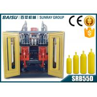 Buy cheap Electric Control Automatic Blow Molding Machine For Plastic Squeeze Sauce Bottle SRB55D-2 from wholesalers