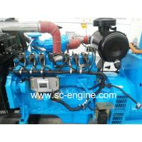 Buy cheap Natural Gas Generator with Cummins Engine from wholesalers