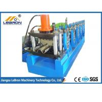 Buy cheap 2018 new type Guardrail Roll Forming Machine PLC control system made in china Blue color from wholesalers