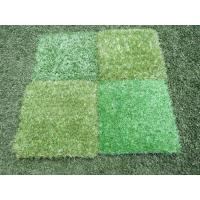 Buy cheap Outdoor Sports Flooring from wholesalers