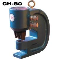 Buy cheap CH-80A Hydraulic Hole Puncher product