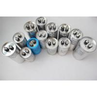 Buy cheap Metallized Polypropylene Film air conditioner Capacitor CBB65 10uF 35uF 90uF 450VAC product