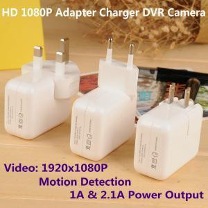 Buy cheap 1080P Mini Adapter CCTV Surveillance DVR Spy Camera Motion Detection US/EU/UK Plug Charger product