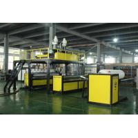 Buy cheap 1600mm Width High Speed Air Bubble Film Bag Making Machine With Waste Recyecling Online Model No. DYF-2500 from wholesalers