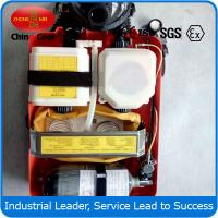 Buy cheap Air respirator or fire fighting apparatus from wholesalers