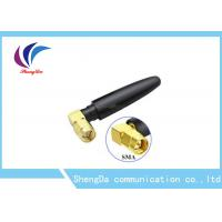 Buy cheap Short 433MHZ High Gain Antenna Long Range 3dBi 10mA-30mA For Remote Control from wholesalers