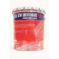 Buy cheap Commercial Carbon Fiber Resin , Epoxy Adhesive Glue Low Viscosity CE Approved from wholesalers