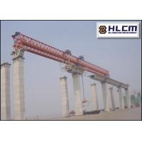 Buy cheap Launching Gantry or Beam Launcher for Steel Bridge or Concrete Bridge construction from wholesalers