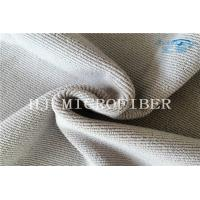 Buy cheap Grey Color Microfiber Kitchen Towels Fabric Super Soft Super Absorbent Superpol Cloth Fabric from wholesalers