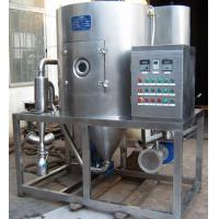 Buy cheap LPG 5 Model Simple Structure Lab Scale Spray Dryer With Electrial Heater from wholesalers