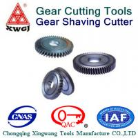 Buy cheap Disc Type Conventional Gear Shaving Cutter and Plunge Shaving Cutters from wholesalers