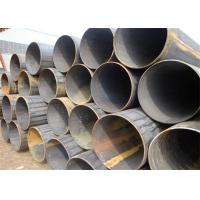 Buy cheap Black Painting Seamless Mild Steel Tube / Seamless Carbon Steel Pipe 1 - 18 from wholesalers