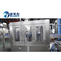 Buy cheap 1500ml Glass Bottle Filling Machine , Electric Driven Soft Drink Bottling Equipment from wholesalers