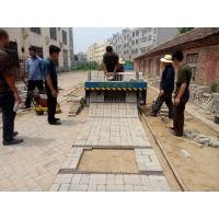Buy cheap Hot selling New Design Gaifeng Brand paving brick laying machine for 1.8m width road product