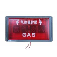 Buy cheap Discharge Indicate Light FM 200 Fire Alarm System For Control Panel from wholesalers