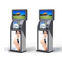 Buy cheap Multi-media WIFI Map Payment Information Kiosk 32 / 42 inch LCD Advertising Display from wholesalers