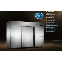 Buy cheap D1300L4 Stainless Upright Deep Freezer 1600L , Commercial Refrigerator Freezer from wholesalers