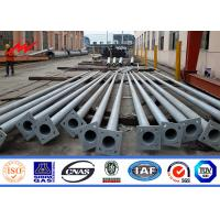 Buy cheap 4.5m 3mm flange type street light steel pole for road and highway from wholesalers