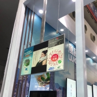 Buy cheap Double Screen Indoor Digital Signage Ultra Slim For Advertising Playing 43 Inch product