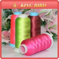 Buy cheap Viscose 100% Rayon Embroidery Machine Threads Bright Pink For Knitting product