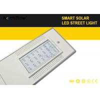 Buy cheap Top 20W All In One Solar Panel Street Lights To Replace 100W High Pressure Sodium Lamp from wholesalers